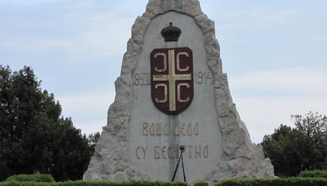 spomenik-cerska-bitka
